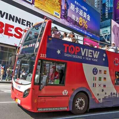 Should You Take a Bus Tour of New York City?